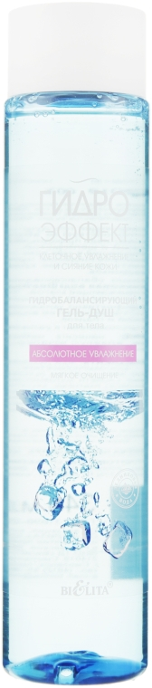 """Гидробалансирующий гель-душ для тела """"Гидроэффект. Абсолютное увлажнение"""" - Bielita"""