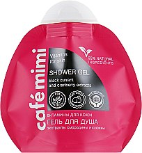 "Духи, Парфюмерия, косметика Гель для душа ""Витамины для кожи"" - Cafe Mimi Vitamin's For Skin Shower Gel"