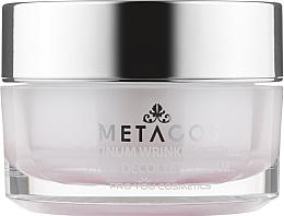 Духи, Парфюмерия, косметика Крем с пептидами для глаз и зоны декольте - Pro You Professional Metacos Platinum Wrinkle Peptide Eye & Decollete Cream.