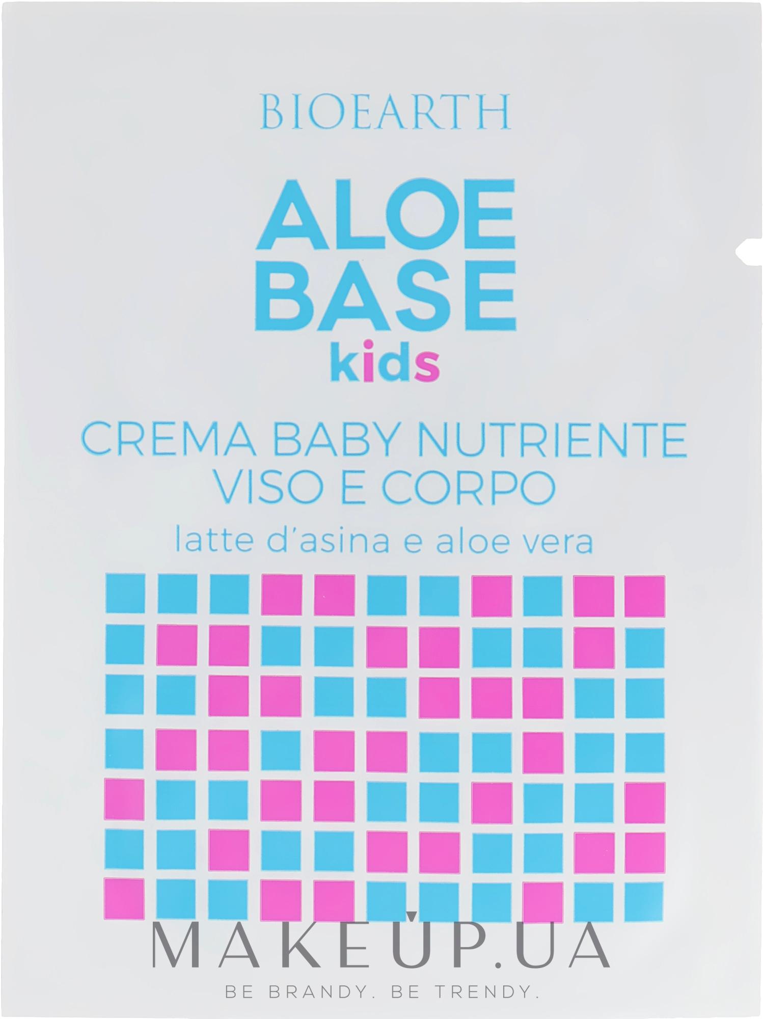 Увлажняющий крем для лица и тела для младенцев - Bioearth Aloebase Kids Nourishing Baby Cream Face and Body with Aloe (пробник) — фото 3ml