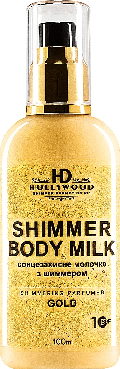 Молочко с шиммером для тела - HD Hollywood Shimmer Body Milk Gold SPF 10