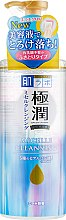 Духи, Парфюмерия, косметика Мицеллярная вода - Hada Labo Gokujyun Premium Miceller Cleansing