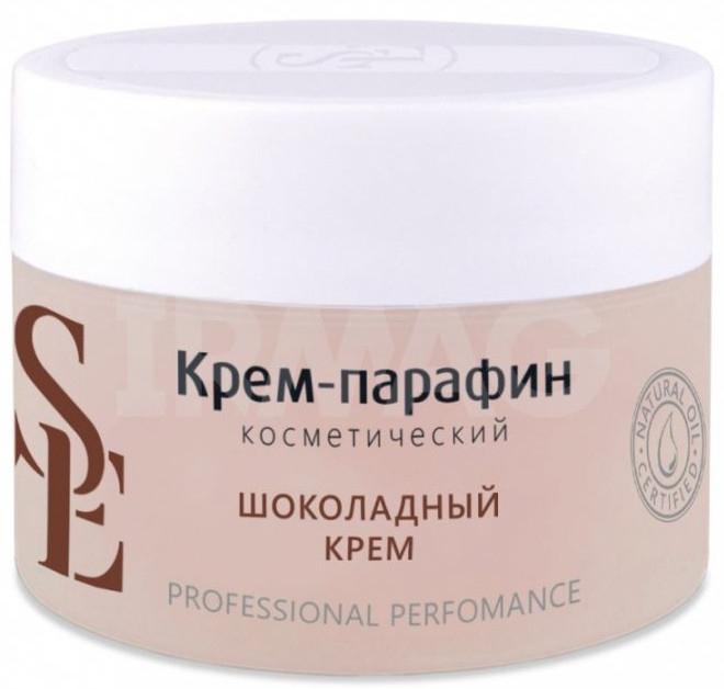"""Крем-парафин """"Шоколадный крем"""" - Aravia Professional Start Epil"""