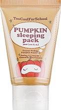 Духи, Парфюмерия, косметика Ночная маска с экстрактом тыквы - Too Cool For School Pumpkin Sleeping Pack