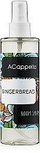 Духи, Парфюмерия, косметика ACappella Gingerbread - Интерьерные духи