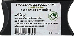 Духи, Парфюмерия, косметика Бальзам-дезодорант для тела с ароматом цветов - Vins