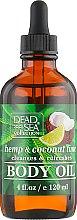 Духи, Парфюмерия, косметика Масло для тела с экстрактами конопли, кокоса и лайма - Dead Sea Collection Hemp & Coconut Lime Body Oil
