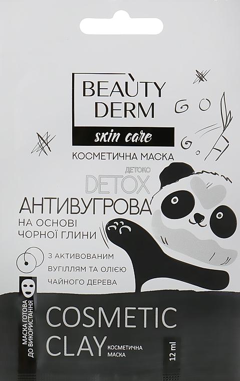 """Косметическая маска для лица """"Противоугревая"""" на основе черной глины - Beauty Derm Skin Care Cosmetic Clay"""
