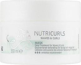 Духи, Парфюмерия, косметика Интенсивная питательная маска для вьющихся волос - Wella Professionals Nutricurls Mask