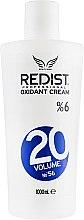 Духи, Парфюмерия, косметика Крем оксидант 6% - Redist Professional Oxidant Cream 20 Vol 6%