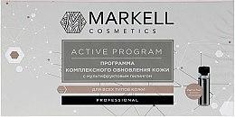 Программа комплексного обновления кожи с мультифруктовым пилингом - Markell Cosmetics Active Program — фото N1