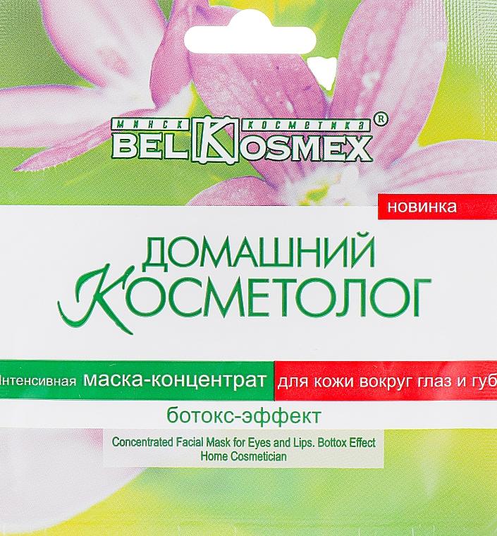 """Маска для лица на нетканой основе """"Ботокс-эффект"""" - BelKosmex Домашний косметолог"""