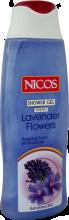 "Духи, Парфюмерия, косметика Гель для душа ""Лаванда"" - Nicos Shower Gel Lavender Flowers"
