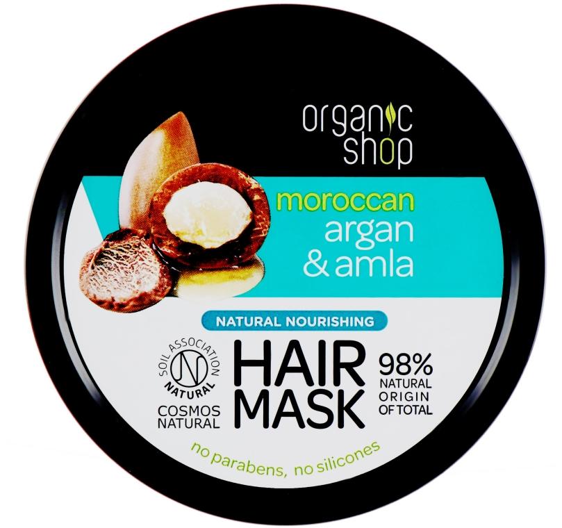 Питательная маска для волос - Organic Shop Argan And Amla Hair Mask