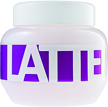 Духи, Парфюмерия, косметика Маска для поврежденных волос - Kallos Cosmetics Latte With Milk Protein Mask