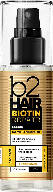 Флюид-филлер для тусклых и поврежденных волос - b2Hair Biotin Repair Fluid-Filler