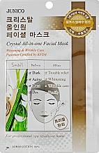 Духи, Парфюмерия, косметика Тканевая маска с улиткой - Mijin Junico Crystal All-In-One Facial Mask Snail