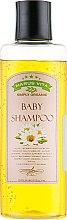 Духи, Парфюмерия, косметика Детский шампунь - Marus Vita Baby Shampoo