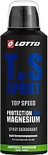 Духи, Парфюмерия, косметика Lotto Top Speed Sport Spray Deodorant - Дезодорант-спрей