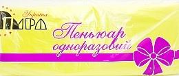Духи, Парфюмерия, косметика Пеньюар парикмахерский одноразовый, желтый - Timpa Украина