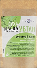 Духи, Парфюмерия, косметика Сухая маска убтан для проблемной и жирной кожи лица - Floya