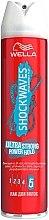 """Лак для волос """"Легкость расчесывания"""" - Wella Shockwaves Ultra Strong Power Hold — фото N1"""