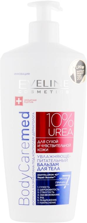 Увлажняюще-питательный бальзам для тела для сухой и чувствительной кожи - Eveline Cosmetics BodyCare Med+ Body Balm