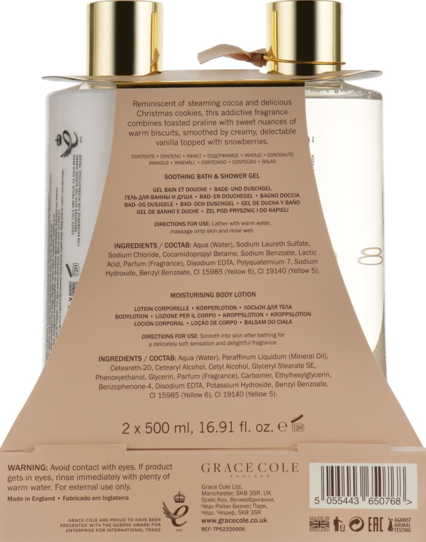 Набор - Grace Cole Boutique Body Care Duo Toasted Praline & Snowberries (b/lot/500ml + b/wash/500ml) — фото N5