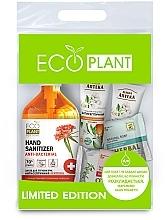 Духи, Парфюмерия, косметика Набор - Ecoplant for Home Limited Edition (h/gel/650ml + soap/2x100g + h/gel/2x75ml)