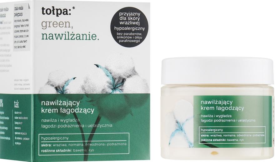 Успокаивающий увлажняющий крем для лица - Tolpa Green Hydration Moisturizing Soothing Cream