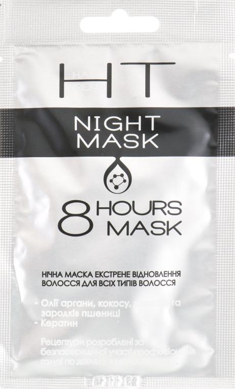 """Ночная маска """"Экстренное восстановление волос"""" - Hair Trend 8 Hours Mask"""