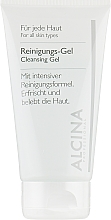 Духи, Парфюмерия, косметика Очищающий гель для лица - Alcina B Cleansing Gel