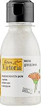 """Духи, Парфюмерия, косметика Маска для лица """"Укрепление иммунитета"""" с инулином, зеленым чаем и календулой - Natura Victoria"""