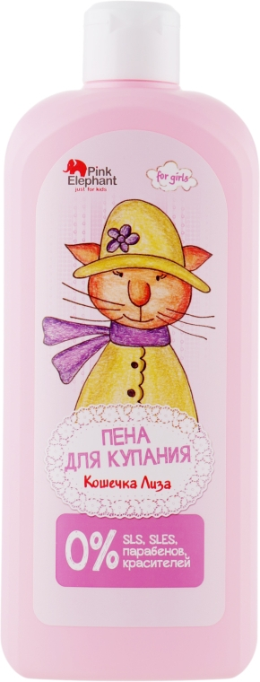 "Пена для ванн ""Кошечка Лиза"" - Pink Elephant"