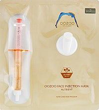 Духи, Парфюмерия, косметика Маска с пантенолом для интенсивного питания - The Oozoo Face Injection Mask Nutrient