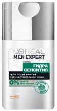 Парфумерія, косметика Гель після гоління для чутливої шкіри - L'Oreal Paris Men Expert Hydra Sensitive