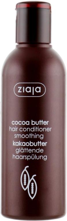 """Кондиционер для сухих и поврежденных волос """"Масло какао"""" - Ziaja Conditioner for Dry and Damaged Hair"""