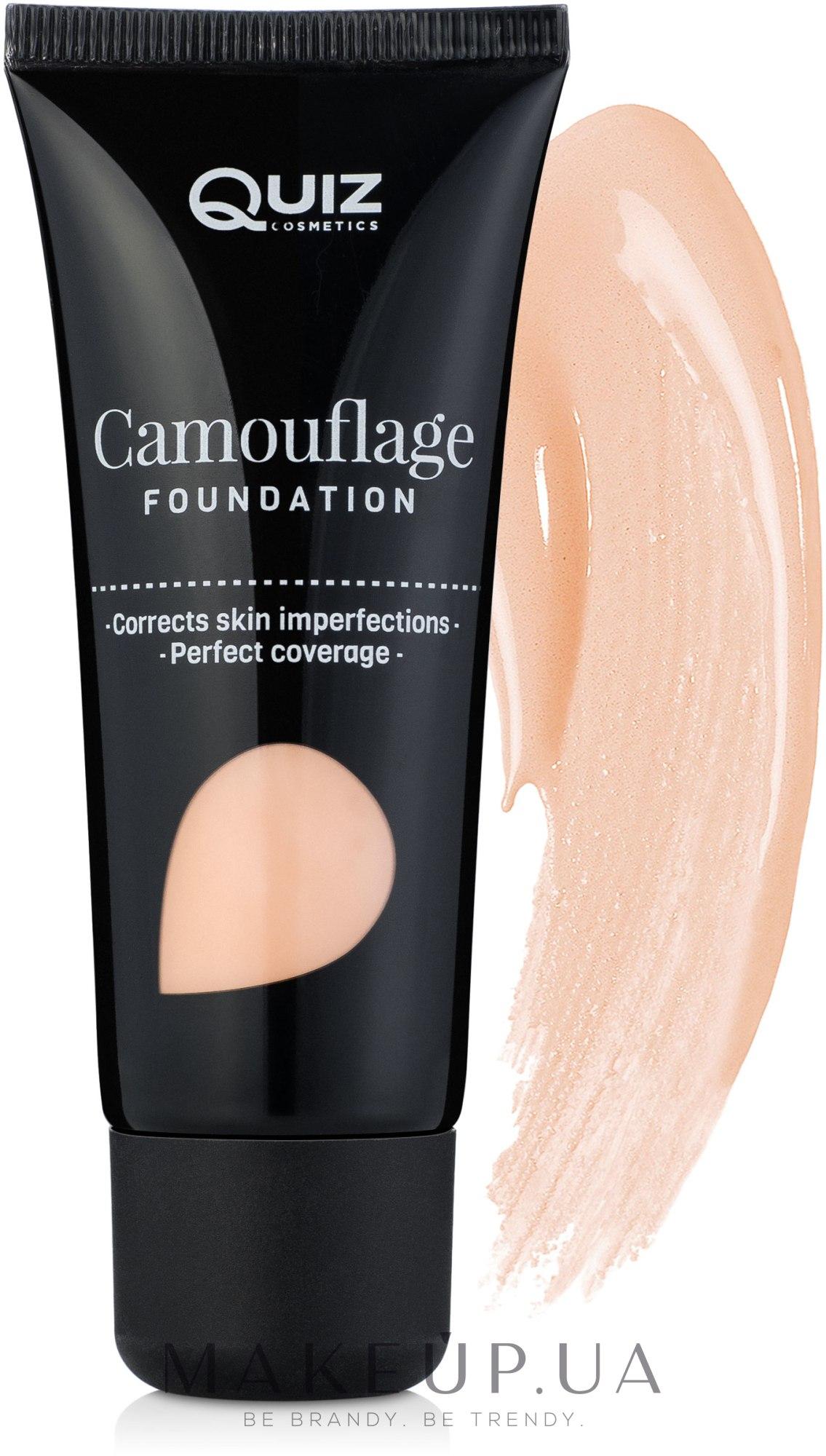 Quiz Cosmetics Camouflage Foundation