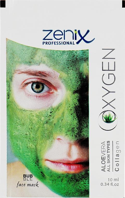 Кислородная маска для лица - Zenix Oxygen (мини)
