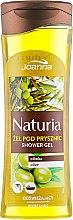 Духи, Парфюмерия, косметика Гель для душа с экстрактом маслин - Joanna Naturia Olives Shower Gel