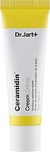 Парфумерія, косметика Живильний крем для обличчя з керамідами - Dr.Jart+ Ceramidin Cream