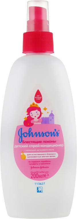 Детский спрей для волос «Блестящие локоны» - Johnson's® Baby