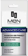 Духи, Парфюмерия, косметика Маска для лица - AA Men Advanced Care Anti-Acne Mask