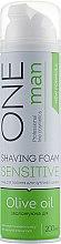Парфумерія, косметика Піна з оливковою олією для гоління - Iceberg Group One Man Olive Oil Sensitive Shaving Foam