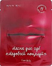 """Духи, Парфюмерия, косметика Маска для губ """"Медовый поцелуй"""" - Avon K-Beauty"""