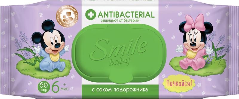 """Детские влажные салфетки """"Микки и Мини"""", 60шт - Smile Ukraine Baby Disney Antibacterial"""