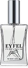 Eyfel Perfume Chance Eau Fraiche K-161 - Парфюмированная вода — фото N2