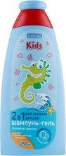 Духи, Парфюмерия, косметика Детский шампунь-гель для купания - Floresan Cosmetics Kids