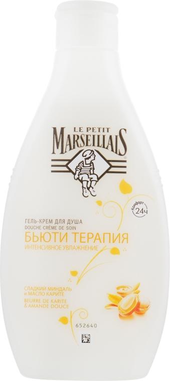 """Гель-крем для душа """"Бьюти терапия"""", сладкий миндаль - Le Petit Marseillais Shower Gel"""