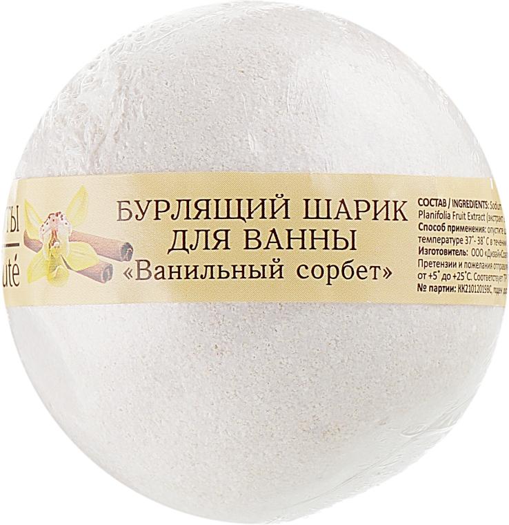 """Бурлящий шарик для ванны """"Ванильный сорбет"""" - Le Cafe de Beaute Bubble Ball Bath"""